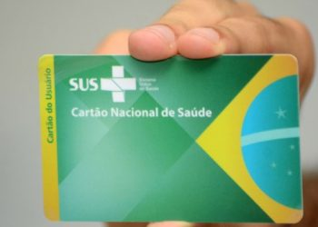 Catão SUS_Foto_Jefferson Peixoto_Secom_Pms